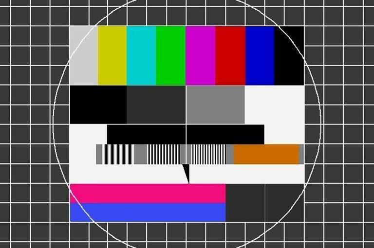 Radio Test di Carico – Lancio